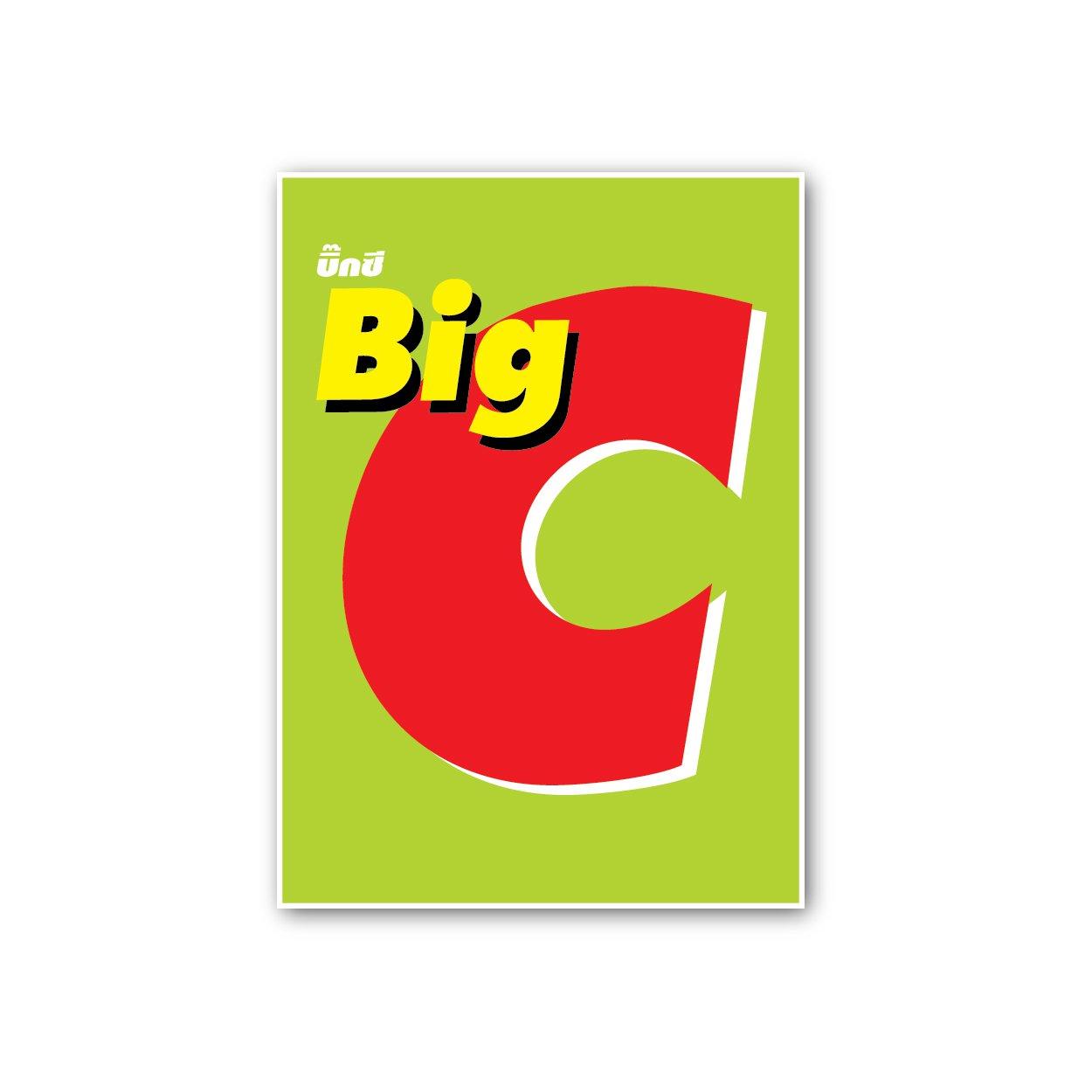 big-c-logo